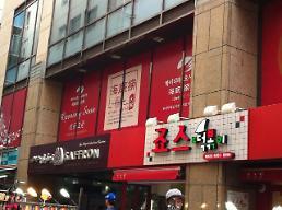 .中式餐饮连锁进军韩国冲击本土品牌.