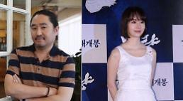 .李贞贤被传与《鸣梁》导演热恋 双方均予以否认.