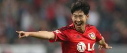 .Son Heung-mins goal gives Leverkusen 1-0 victory over Augsburg .