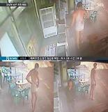 .Actor Julien Kang strolling half naked and intoxicated in public .