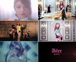 .Singer Ailee revealed 'Don't Touch Me' music video .