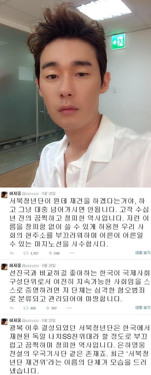 """허지웅 비판 서북청년단 뭐?""""1만4천명 희생 제주4·3 주도..지존파보다 잔혹"""""""