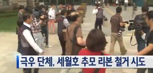 """유기홍 대변인 """"서북청년단 재건, 범죄단체 조직 결성"""" 수사 촉구"""