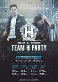 """.""""张根硕组合""""TEAM H将从10月起进行日本巡演."""