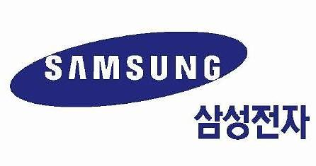 Samsung Electronics develops 5 times faster WiFi technology