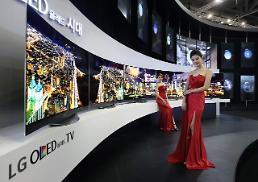 .2014韩国电子产业展览举行.