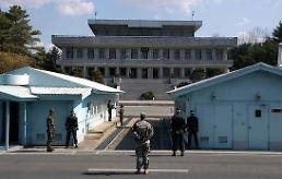 .韩朝在板门店举行南北将军级军事会谈.