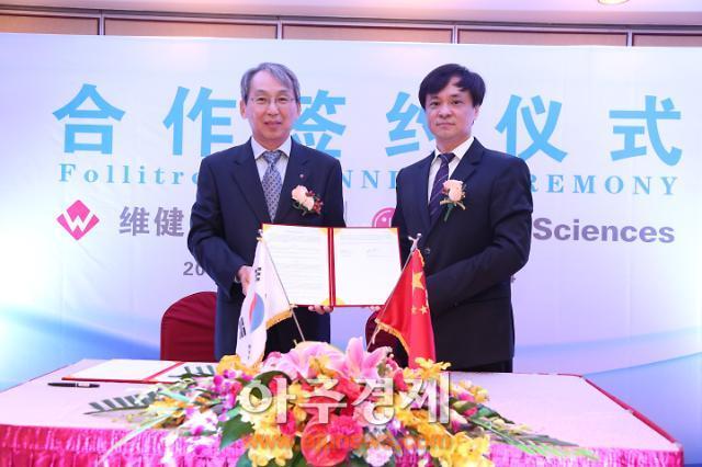 LG생명과학 난임치료제 폴리트롭 중국 진출