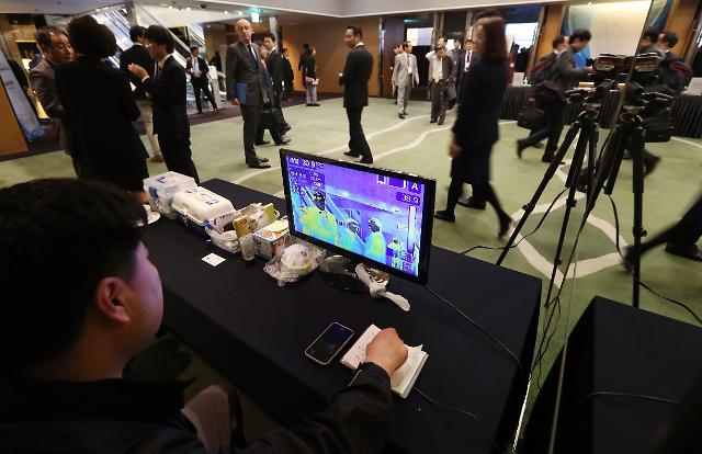 韩非产业合作论坛首尔举行 韩国严防埃博拉