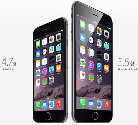 """애플,가격 확정..이이폰6 85만원 아이폰6 플러스 98만원..""""일본 보다 비싸"""""""