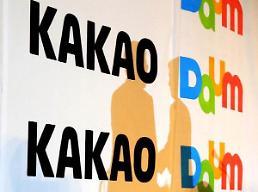 .DaumKakao组织图曝光 发展方向引关注.