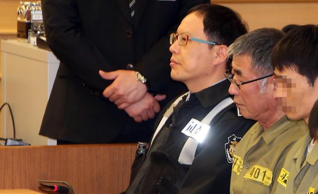 """""""世越号""""沉船事故最终宣判  船长李俊锡获36年有期徒刑"""