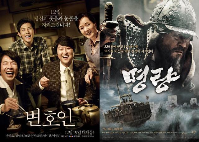 51th 대종상 후보 공개…'변호인' 11개 vs '명량' 10개 부문