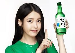 .IU chosen as model for new Chamisul soju .