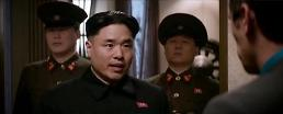 .Film about assassination of North Korean leader Kim Jong-un to open in 63 countries: VOA .