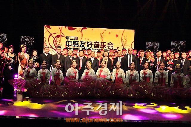 <산동성은 지금>중국 옌타이서 제3회 한중우호음악회 성료