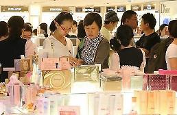 .韩国将迎旅游旺季 推特色服务吸引中国游客요우커 모셔라…리무진·쇼핑도우미 등 이색서비스.
