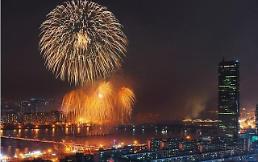 .首尔连续3年当选最佳国际商务会议举办城市.
