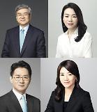 """.大韩航空副社长赵显娥实属""""富二代"""" 家族控股逾7亿元."""