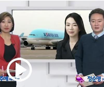 [AJU TV] 조현아 사무장에게 사과쪽지, 김대중 15년전 대한항공 오너체계 지적?