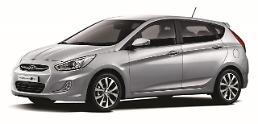 .4 Hyundai, Kia models ranked at No. 1 in China vehicle dependability study.