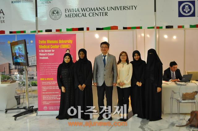 이동현 교수 '2014 UAE 한국 의료 홍보회'서 무수혈 인공방광수술 강연