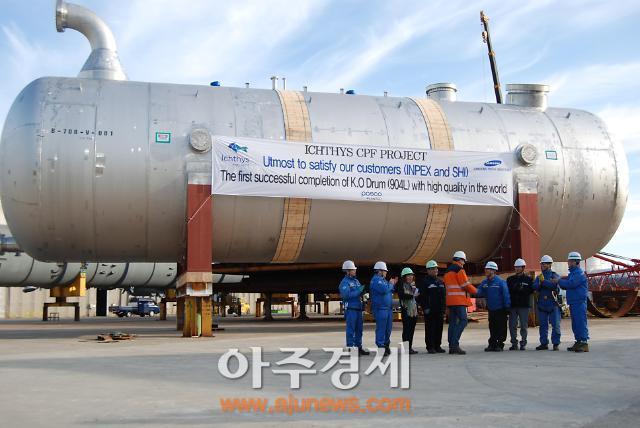 포스코플랜텍, 세계 최초 슈퍼 스테인리스강 후판 이용 가스생산용 Drum 공급