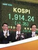 .韩股市迎来新年首个交易日.