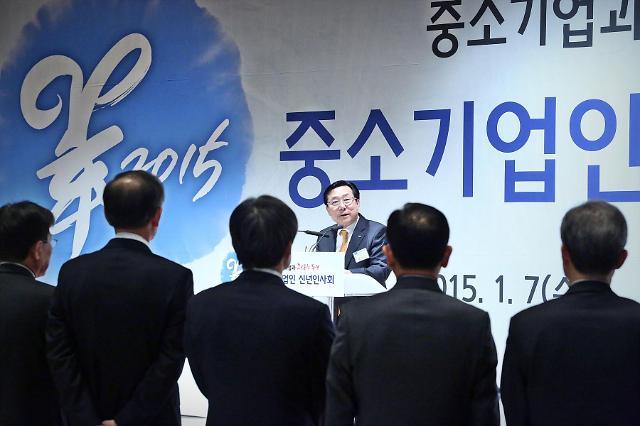 """김기문 회장 """"2015년은 갈림길, 중소기업 필사즉생의 자세 필요"""""""