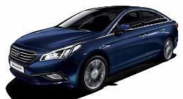 .Hyundai Sonata receives Best Economic Performance Award in US  .