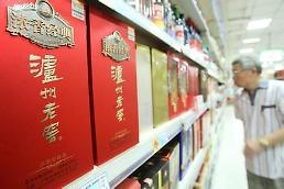 .上半年酒企总体600亿存款 暴利链条引无数觊觎.