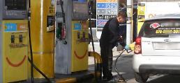 .South Koreas gasoline price falls to 1,542 won per liter  .