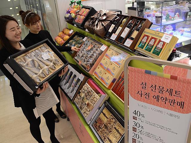 롯데백화점 부산본점, 설날 선물 사전예약판매...최대 40% 할인