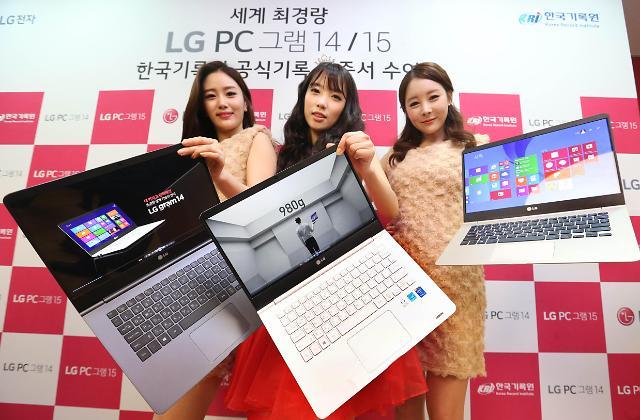 LG推出980g超轻笔记本Gram14