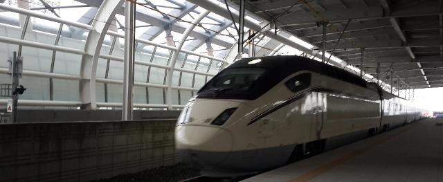 Faster Seoul-Gwangju bullet train service to start in March