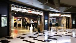 .CJ CGV multiplex chain ranks 10th in Chinese box-office sales in 2014 .
