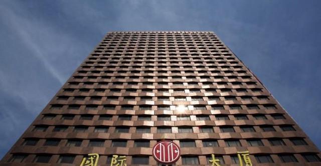 일본 이토추상사와 태국 CP그룹, 중국 중신(CITIC)그룹에 10조원 투자