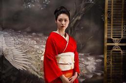 .李沇熹新片剧照公开 穿和服尽显神秘性感.