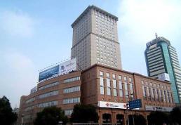 .中国首现五星酒店破产 宁波星级酒店遭遇寒冬.