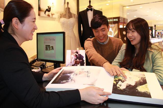 롯데백화점, 올해 첫 '롯데 웨딩페어' 진행…중국인 웨딩 고객 위한 이벤트도