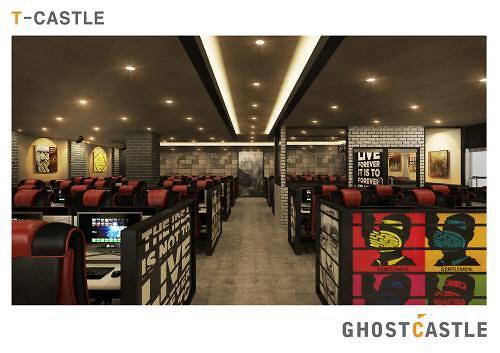 고스트캐슬 PC방, 복합문화공간 인테리어로 피씨방 창업시장 돌풍
