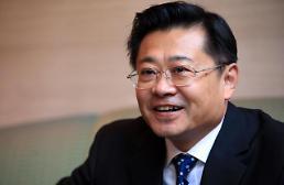.中国司法部副部长赵大程访问韩国.