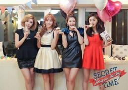 .Secret出道七年首创粉丝团 将在创团式演唱新歌.