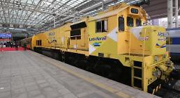""".韩西海岸旅游专线""""金色列车""""开通."""
