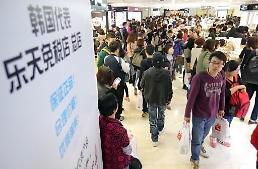 .2014外国人信用卡消费额近630亿 中国人占一半以上.