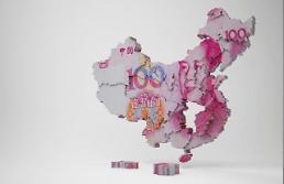 .韩政府欲将国内人民币用于在华放贷 中方委婉拒绝.