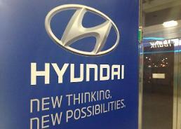 .S&P upgrades credit ratings on Hyundai, Kia, parts supplier Hyundai Mobis.
