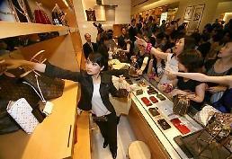 .中国消费者去年买走全球46%奢侈品 仍是最大买家.