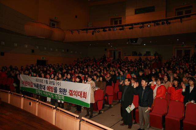 전북도, 찾아가는 아동학대 예방교육'큰 호응