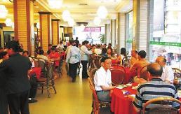 .中国餐饮市场有望止跌 已连续3年增速下滑.